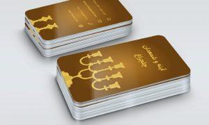 کارت ویزیت آینه شمعدان فروشی