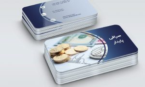 کارت ویزیت سکه فروشی