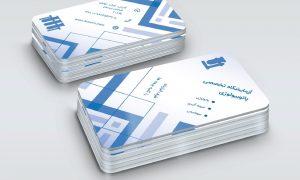 کارت ویزیت آزمایشگاه تخصصی پاتوبیولوژی