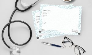نسخه پزشک آبی رنگ